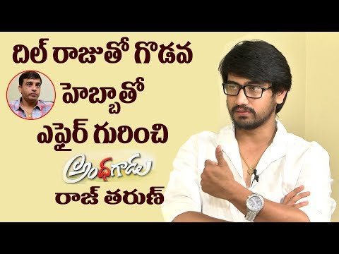 Andhhagadu Raj Tarun on issue with Dil Raju, affair with Hebah Patel and more [Exclusive Interview]