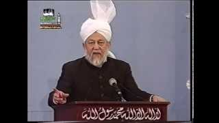 Friday Sermon 16 February 1996