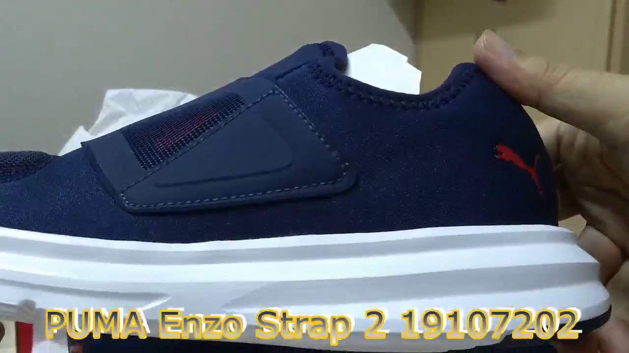 Unboxing Sneakers PUMA Enzo Strap 2