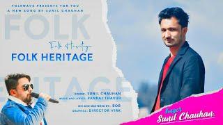 Folk Heritage By Sunil Chauhan | Pankaj Thakur | New Himachali Nonstop Songs - Latest Pahari Nati