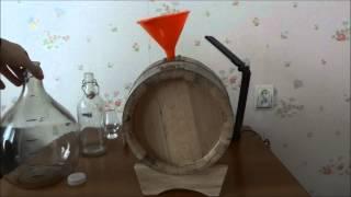 Бочка для виски. Часть 1. Подготовка и заливка(Бочка для виски из-под хереса. Часть 1. Подготовка и заливка дистиллята., 2015-04-28T15:55:59.000Z)