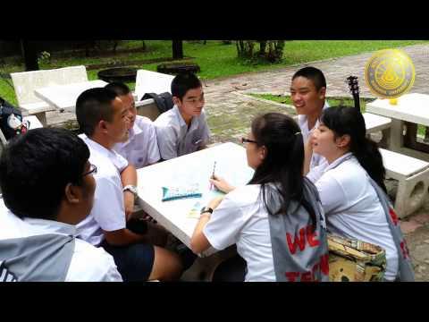จิตวิทยาการศึกษา เด็กมัธยม EDTECH33 Burapha University