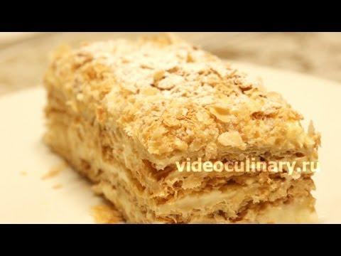 Торт Наполеон -