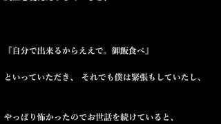 【ガキの使い】 笑いなし! ライセンス・井本が浜田雅功へ本気の感謝状...