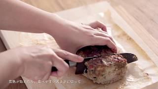 材料: 豚挽き肉 500g 卵 1個 ベーコン 3枚 玉葱 1/2個 人参 ...