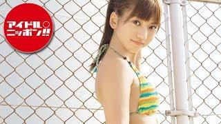 """チャンネル登録お願いします☆ https://goo.gl/9br11j 元AKB48""""あきちゃ""""..."""