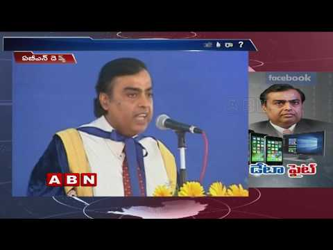 Mukesh Ambani calls for movement against 'data colonisation' | ABN Telugu