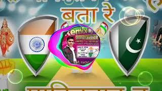 Teri aukat Kya Hai || Bata Re Pakistan to || Dash Bhakti.Dj.Mix.  Songs || Dj_ChandraVeer_Kushwaha