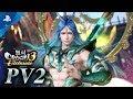 『無双OROCHI3 Ultimate』 PV2