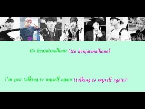 BTS - I need U lyrics