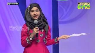Furqan reality show promo video