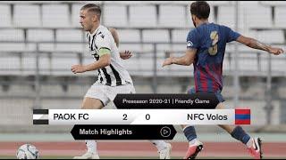 Τα στιγμιότυπα του ΠΑΟΚ-ΝΠΣ Βόλος - PAOK TV