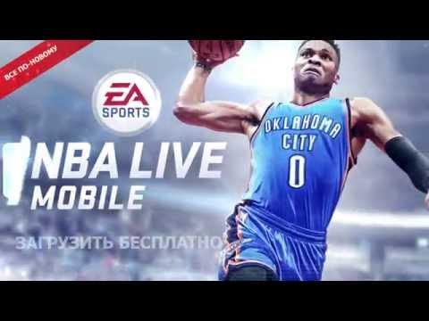 NBA LIVE Mobile - App Store & Google Play