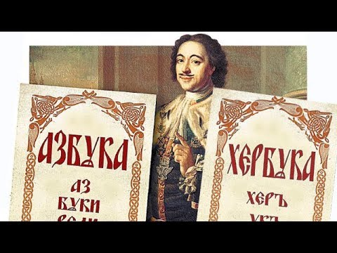 Откуда в русском языке появился МАТ
