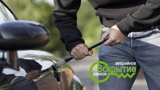 Принцип работы отмычки. Вскрыть авто без ключа(Наглядное видео о принципе работы отмычки. Можно вскрыть автомобиль без ключа, при помощи этого инструмента., 2015-10-29T07:31:29.000Z)