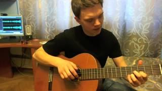 Уроки гитары 100 простых песен 4 Цыганочка