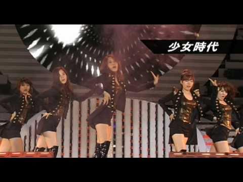 映画『K-POP DREAM CONCERT-New Generation '10』予告編