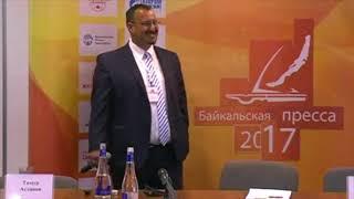 Байкальская пресса 2017 Тимур Асланов
