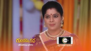 Gundamma Katha | Premiere Episode 785 Preview - Feb 26 2021 | Before ZEE Telugu