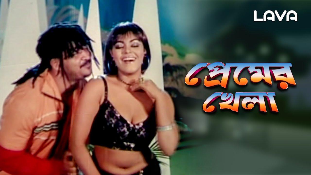 প্রেমের খেলা   Ek Rokha   এক রোখা   Manna   Nodi   Omar Sani   Bangla Movie Song   Lava Movies