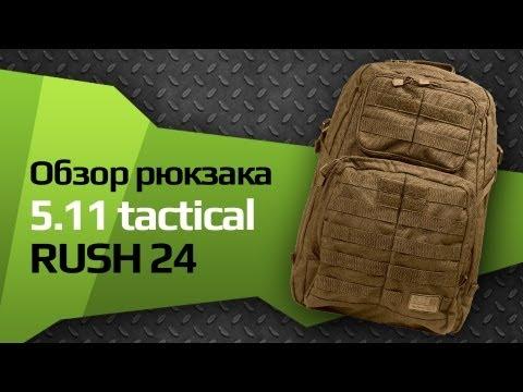купить Рюкзак Usa 24 Л. С Поясом