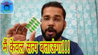 230 Days Best & Honest Hair Transplant Result Review - Surgery In India