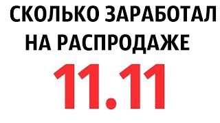 Почему ВКонтакте не работает (ВК лёг 04.08.2015)и когда заработает? #ВК ЖИВИ