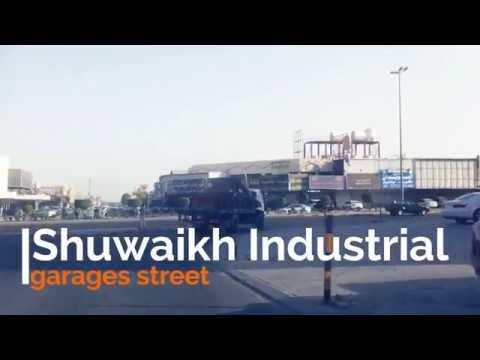 Shuwaikh industrial-garages street