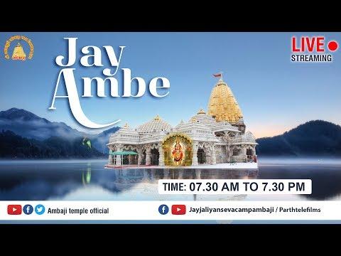 Ambaji mandir aarti during holy Navratri from Ambaji, Gujarat from YouTube · Duration:  4 minutes 21 seconds