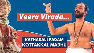 Kathakali Padam, Uthara Swayamvaram, Invis Multimedia, DVD