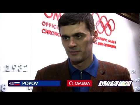 Got A Minute? With Alexander Popov