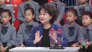 《七巧板》 20210403 快乐宝贝爱唱歌| CCTV少儿 - YouTube