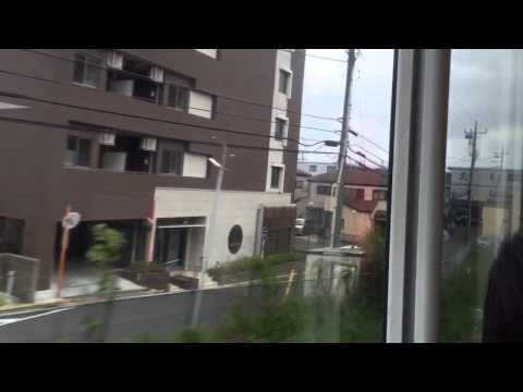 Narita airport-Yokohama express train