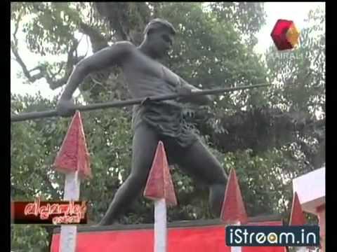Punnapra Vayalar revolution and attack.flv