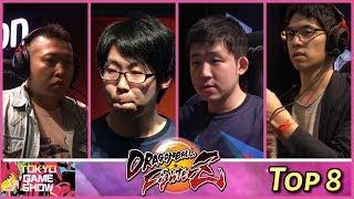 DBFZ: Tokyo Game Show (Top 8) GO1, Fenritti, Kaimaato, Cho