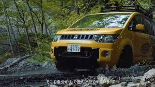DELICA D:5. PLAY THE NATURE! PEOPLE 自転車はもっと自由になる! バイクパッキングのススメ 北澤肯WEB限定(2分14秒)