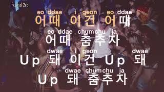[KARAOKE] Hyun-A - How's This