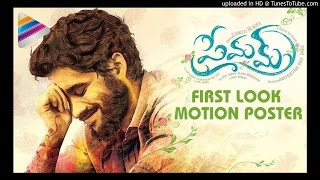 Download Hindi Video Songs - premam telugu Bang Bang
