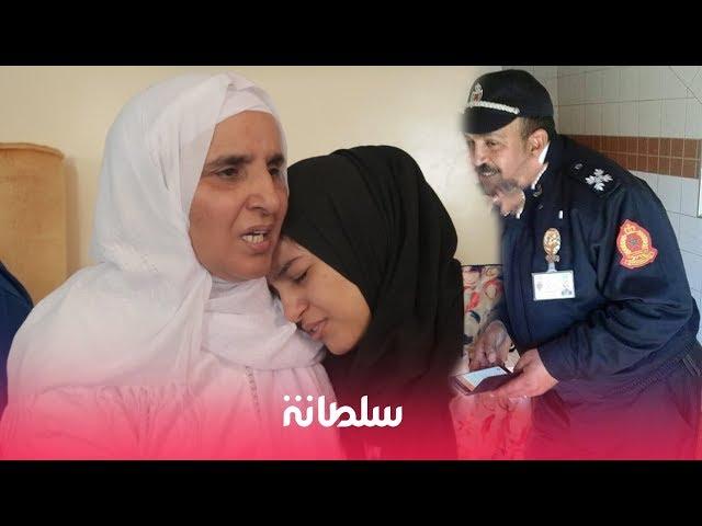 """زوجة ضابط الشرطة ضحية حادث """"بوقنادل"""" تحكي بحرقة """"قالي غادي نموت قبل منك"""""""