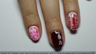 Простые рисунки на ногтях иглой(Теги: наращивание ногтей, как нарастить ногти, как нарастить ногти себе, гелевые ногти, гелевый маникюр,..., 2016-02-17T19:55:29.000Z)