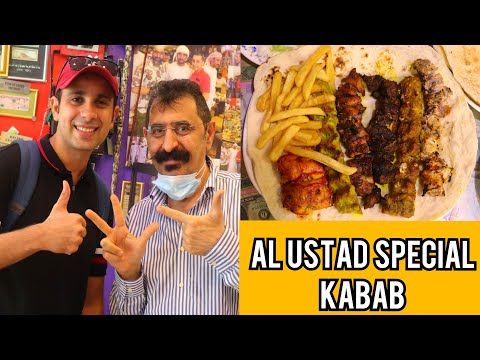 Best Kabab Restaurant In DUBAI – Travel Diary – Part 7