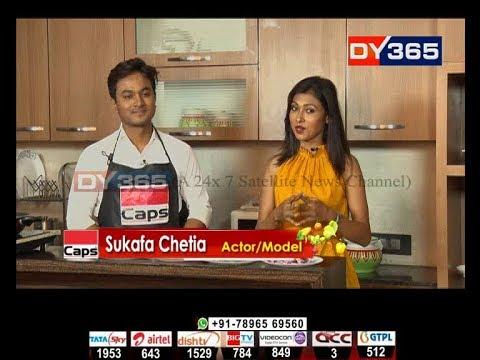 Download Caps ৫ মিনি্টৰ পেট পূজা -2 || Sukafa Chetia, Actor/Model || Only on DY365 & Jonack