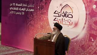 السيد عبدالله الغريفي - إعتبر هذه أخر صلاة لك في الدنيا