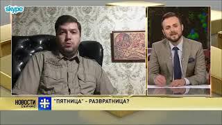 #Невеев опозорился на телеканале Царьград ТВ