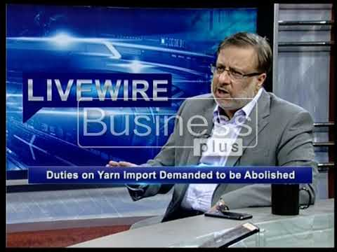 LIVE WIRE | Textile Sector | Tarique Khan Javed | 19, January 2018