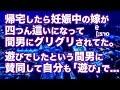 【尻】正しい浣腸のやり方 - YouTube