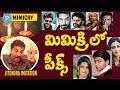 Imitation Jitendra Awesome Mimicry | Telugu Heroes | Comedians | Spoofs