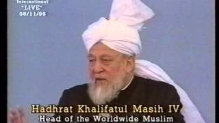 Urdu Khutba Juma on November 8, 1996 by Hazrat Mirza Tahir Ahmad