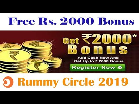 How To Earn 2000 Rs Online Rummy Circle Bonus - Free 2000 Bonus On Rummycircle 2019