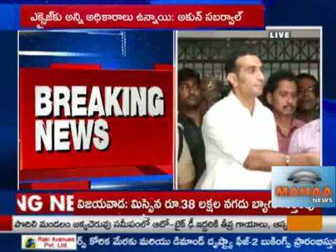 Akun Sabharwal & Chandravadan Press Meet On Hyderabad Drugs | Mahaa News